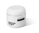 Halina Andre Soothing Masque